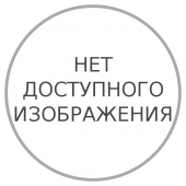 Кольцо алюминиевое для турняка упаковка 10 шт. (0.4мм, н/д 35мм, в/д 19мм)
